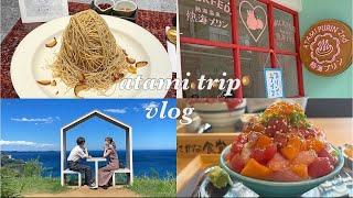 【vlog】1泊2日熱海旅行⌇ 食べるの大好きカップルの熱海グルメ堪能ツアー
