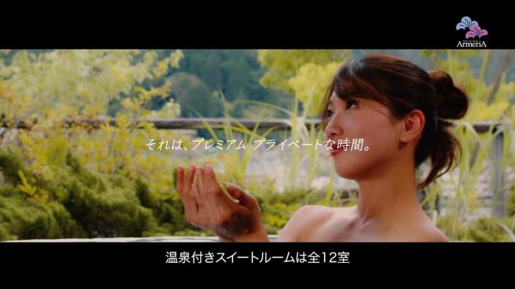 【アルメリア公式】下呂温泉・プレミアムプライベート 温泉露天風呂付きスイートルーム