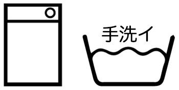 自宅 羽毛布団 洗濯 洗剤