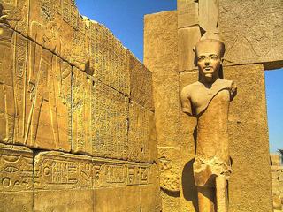 Древняя письменность египтян Путешествия во времени