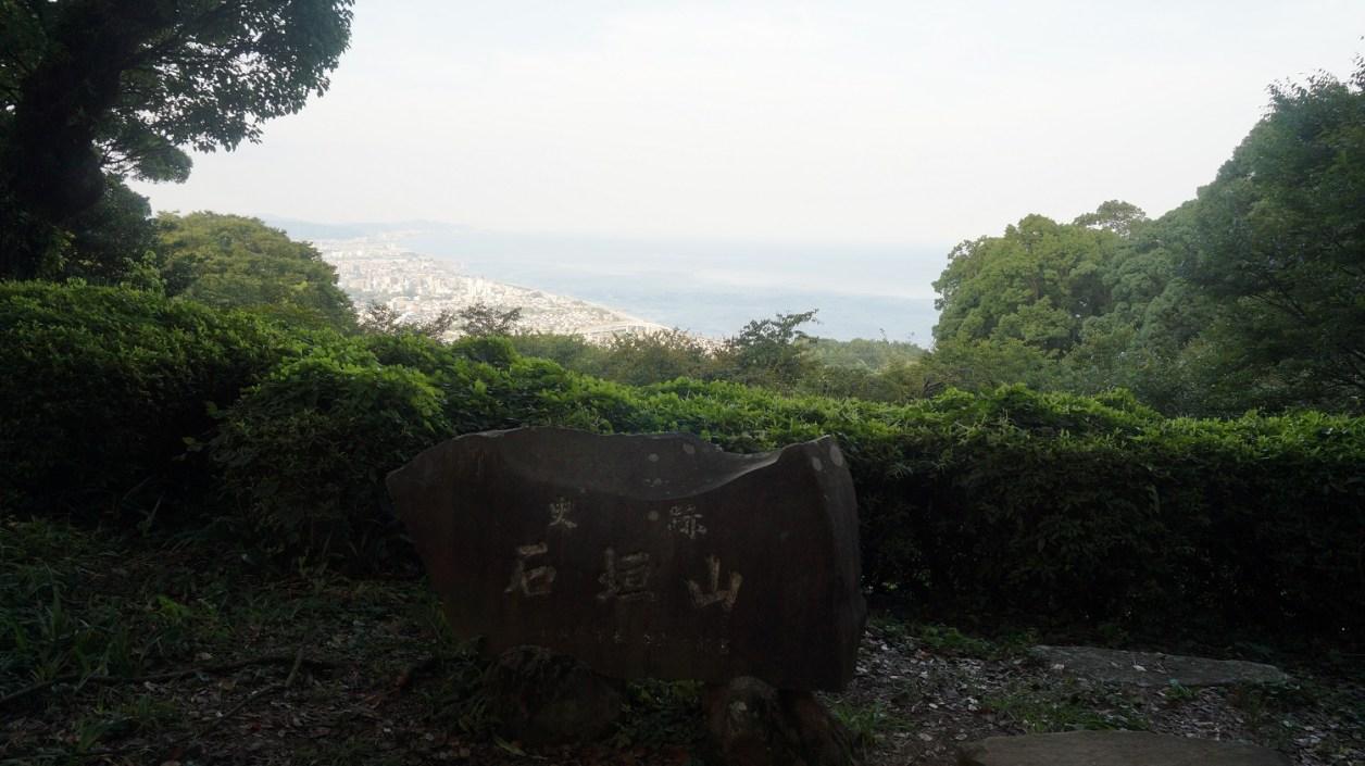 石垣山一夜城からの眺め