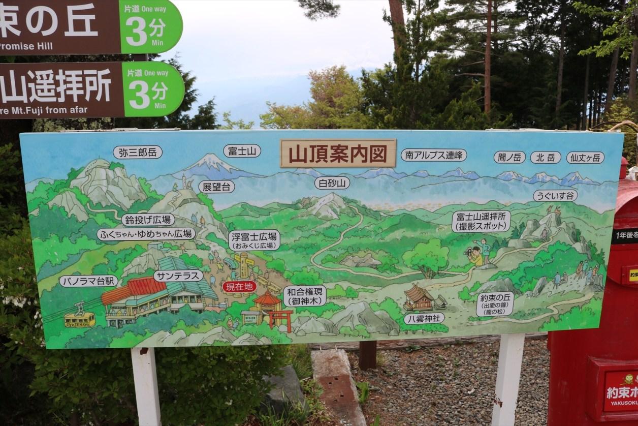 昇仙峡の山頂地図