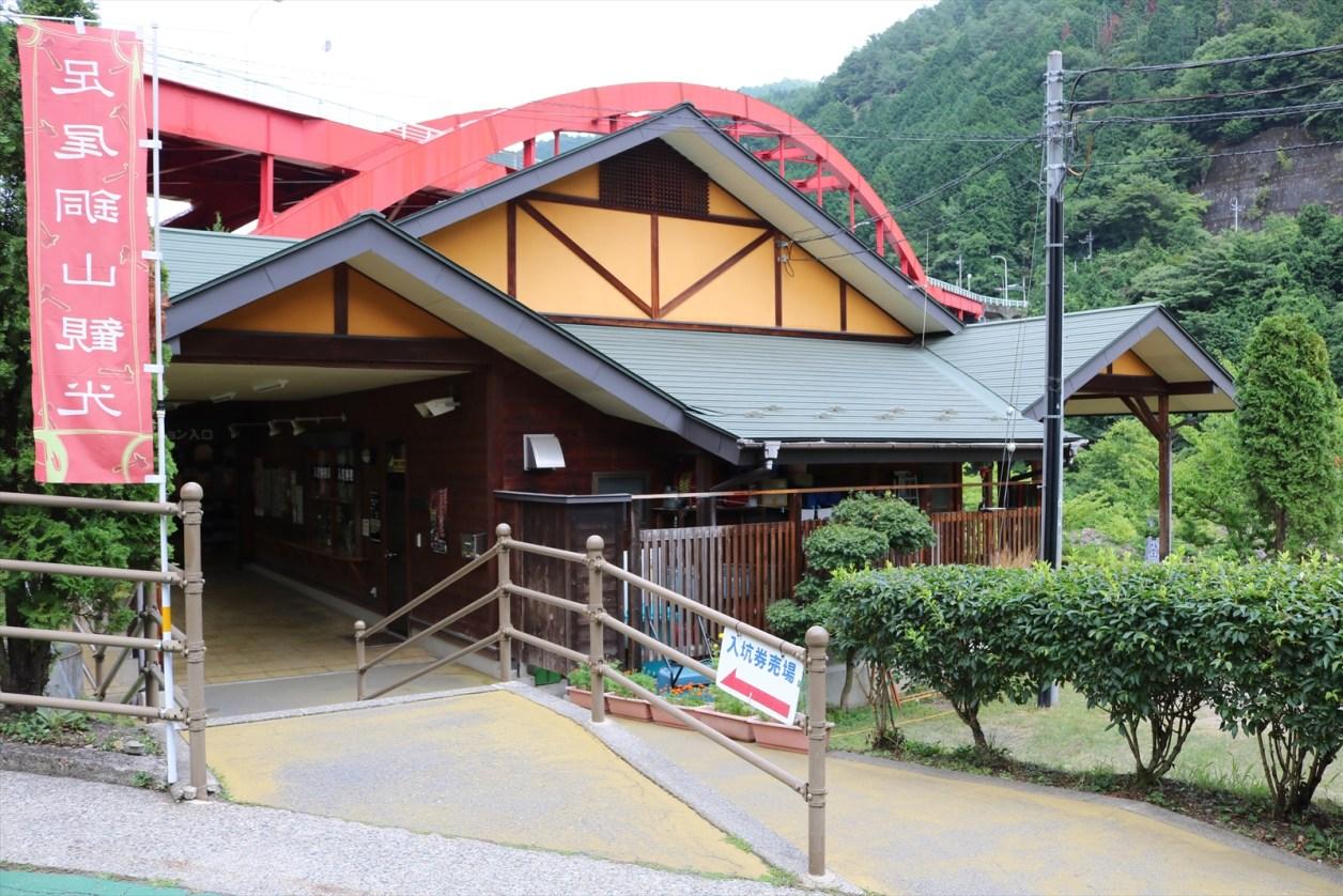 足尾銅山 トロッコ列車の駅