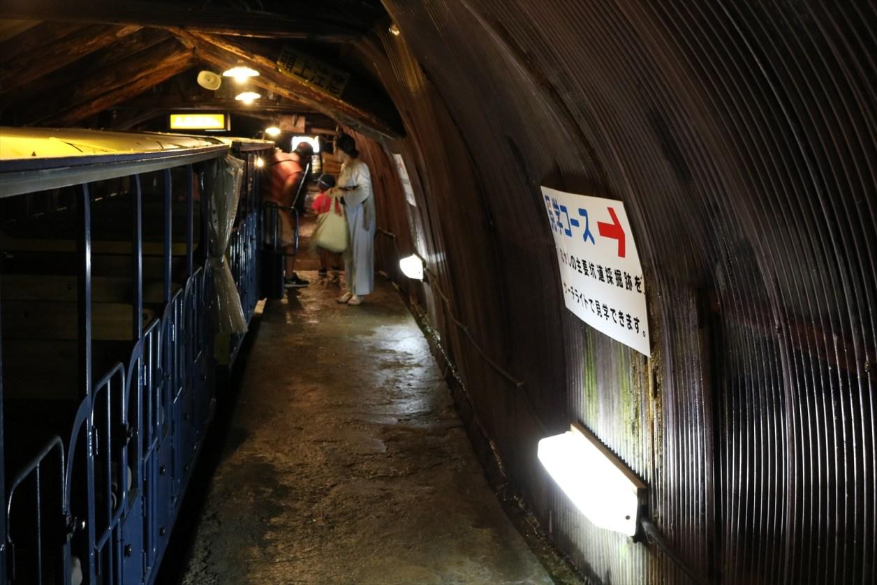 足尾銅山 坑内の駅