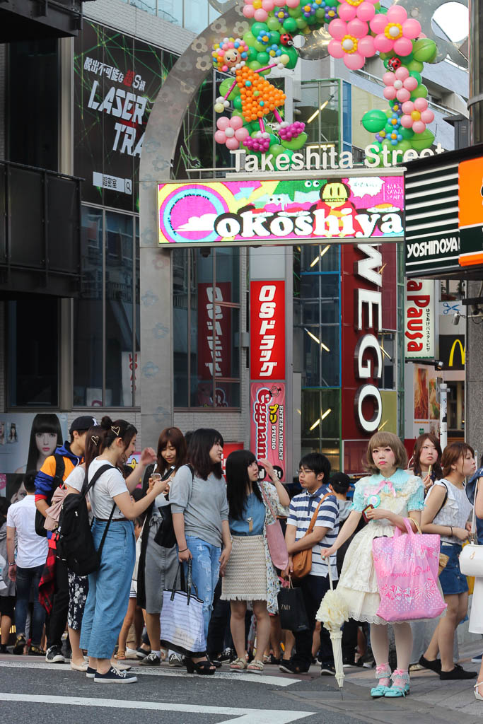 9 Wonderfully Quirky Things about Tokyo - Travel Lush