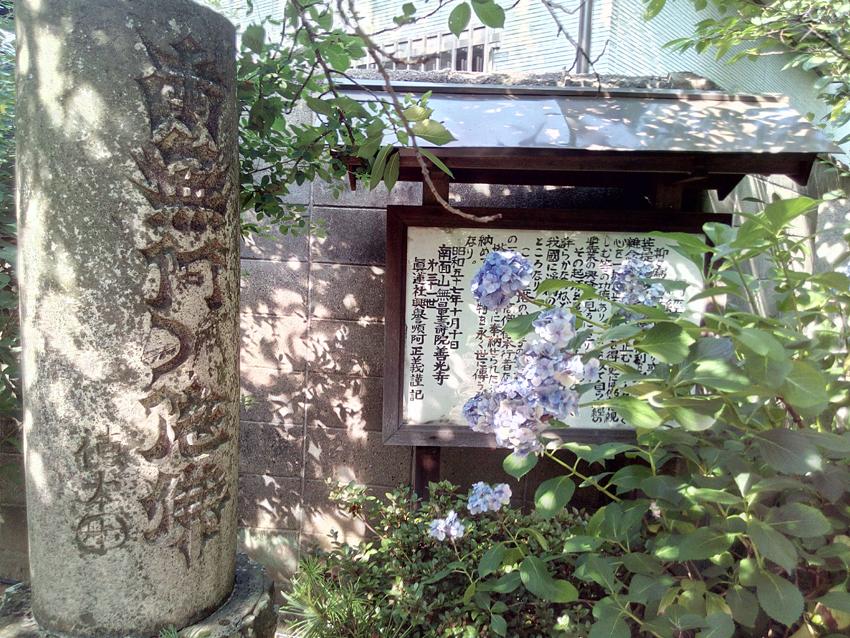 小山善光寺 写経塔
