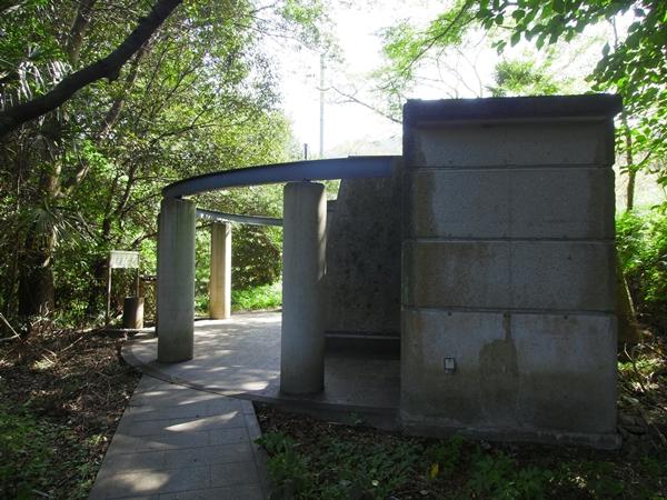 小野妹子墓 トイレ