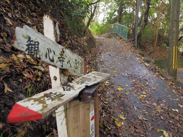 延命寺への道