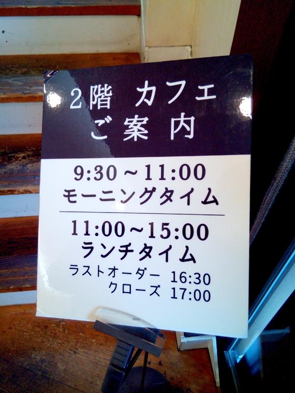 フラワー狭山池店03
