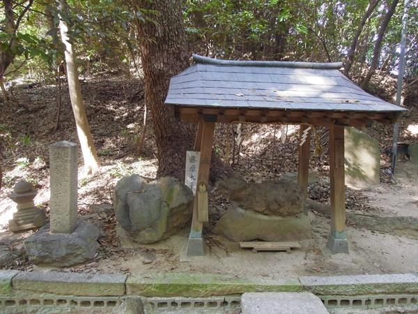 藤原永手の墓