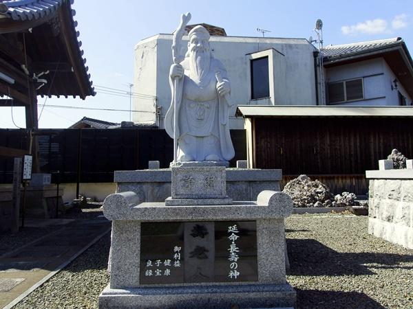 大黒寺 寿老人