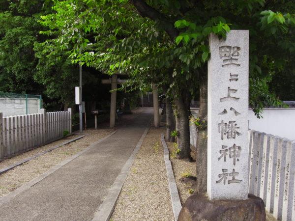 野々上八幡神社