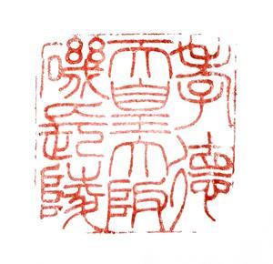 孝徳天皇陵(山田上ノ山古墳)