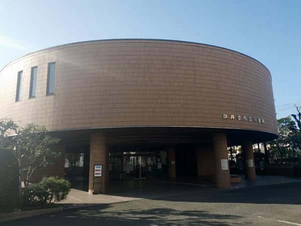 藤井寺市図書館