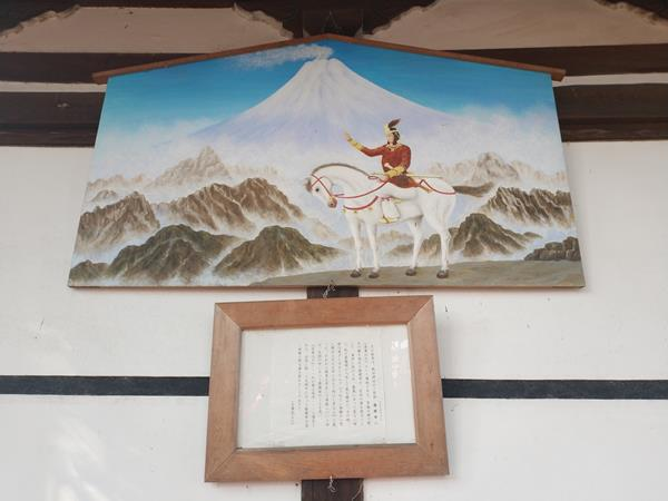 熱田神社の絵馬