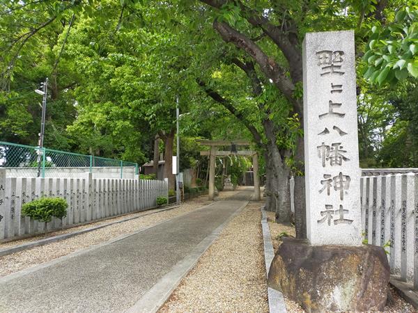 野々上八幡神社の社名碑