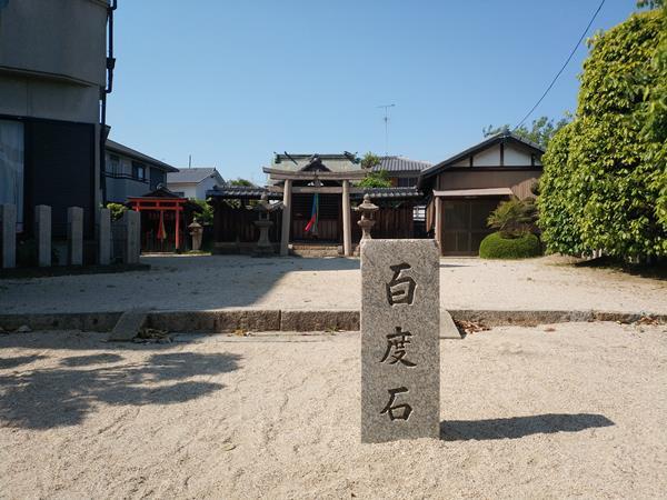 軽羽迦神社の百度石