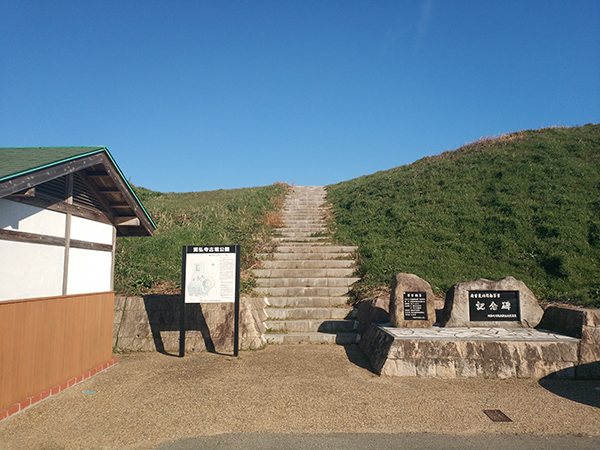 寛弘寺古墳群の入口