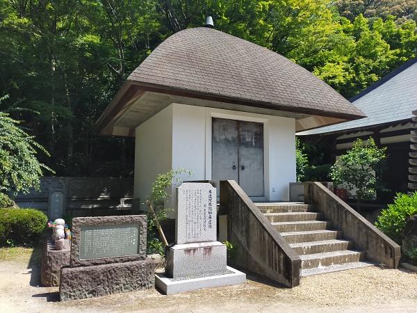 興禅寺のお堂