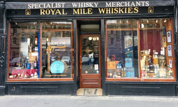 Винный магазин Royal Mile Whiskies.