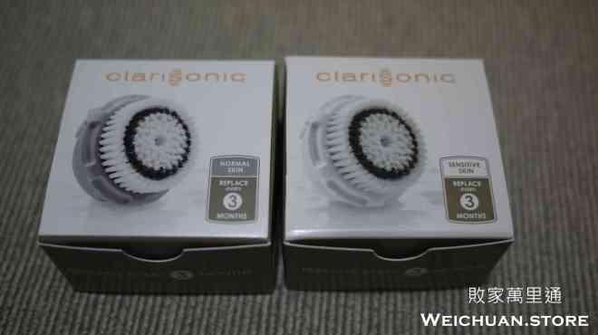 Clarisonicsonic Aria@weichuan.store