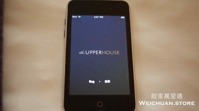 the upper house@weichuanstore.com