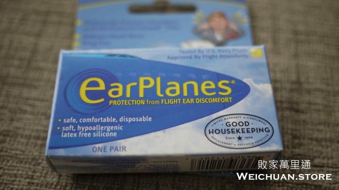 Earplans