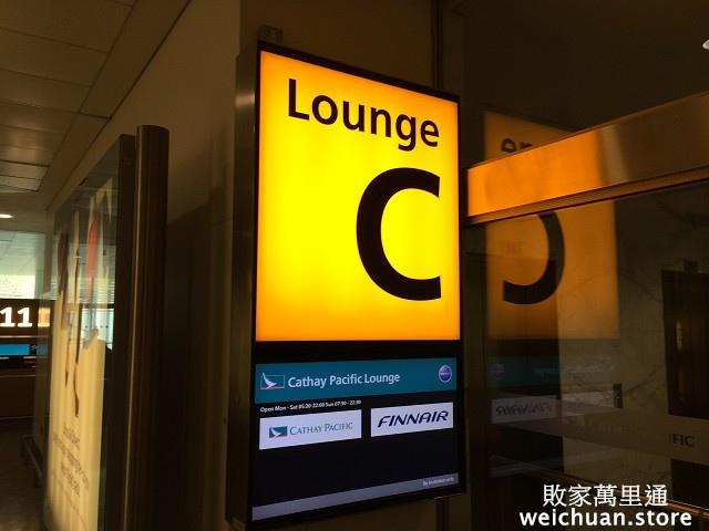 London Lounge C@weichuanstore.com