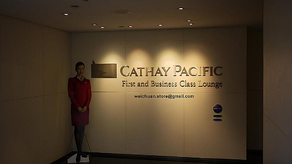 Cathay Pacific Business Class@weichuanstore.com