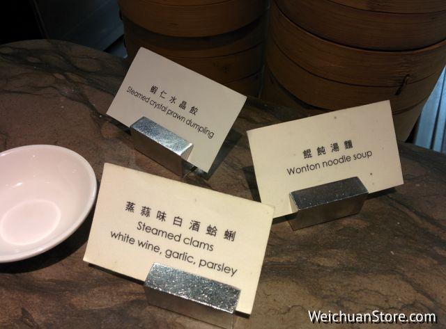 Hyatt Taipei@weichuanstore.com