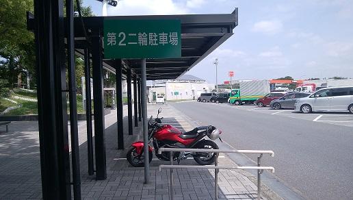 東名高速道路 海老名SA 二輪専用パーキング