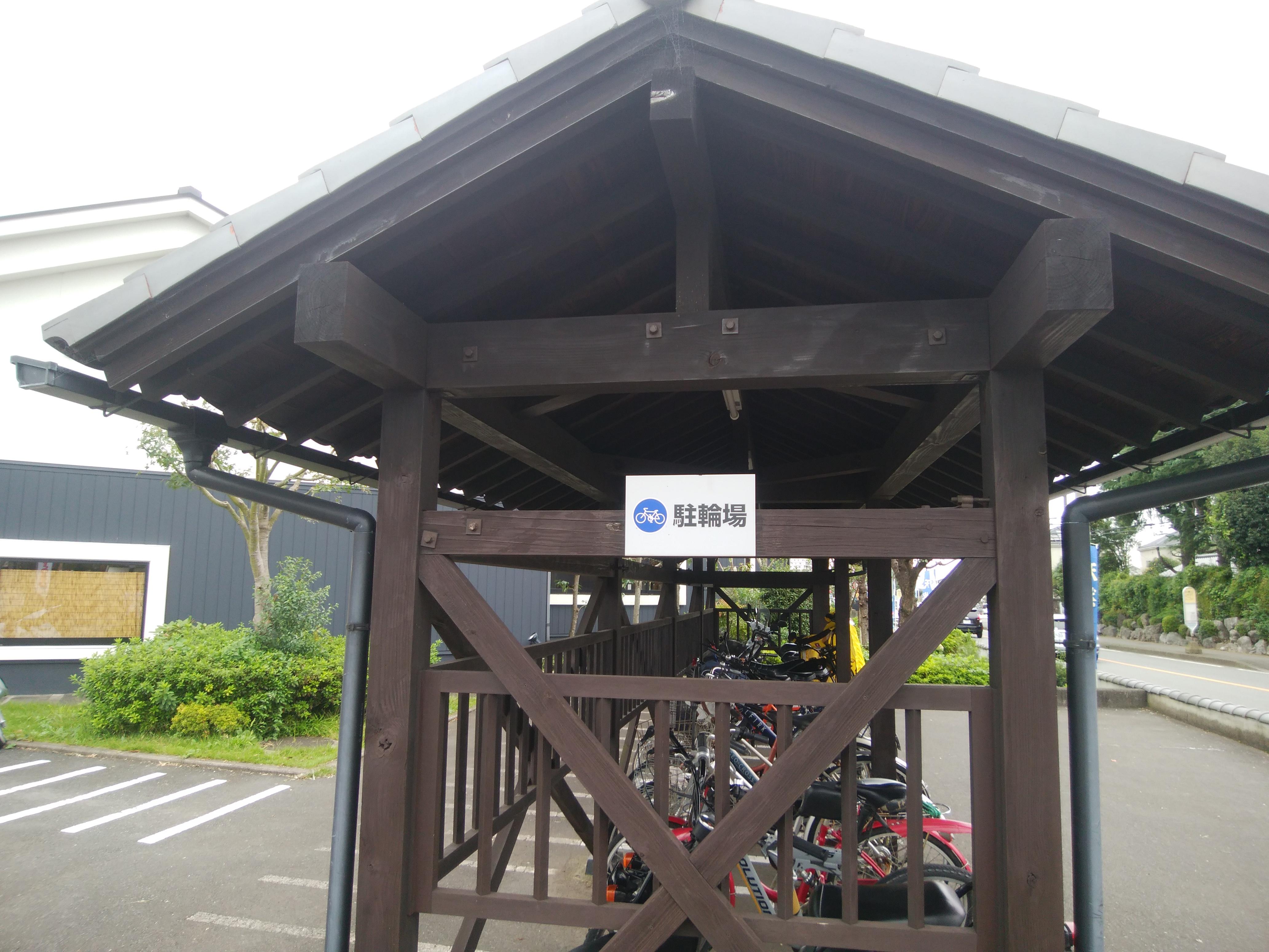 湯楽の里 駐輪場