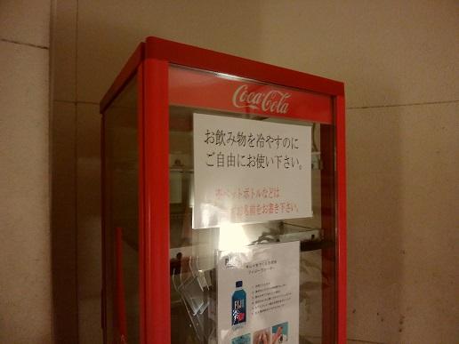 クールルーム内冷蔵庫