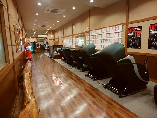 コロナの湯小田原店 コインマッサージ機