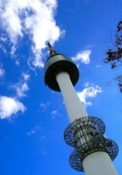 The N Seoul Tower