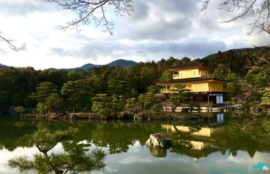 The Golden Pavilion and it's reflecting pond