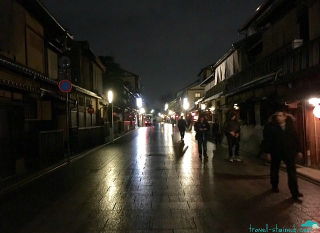 The streets of Gion