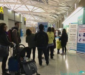 The fast track lane for families at Incheon