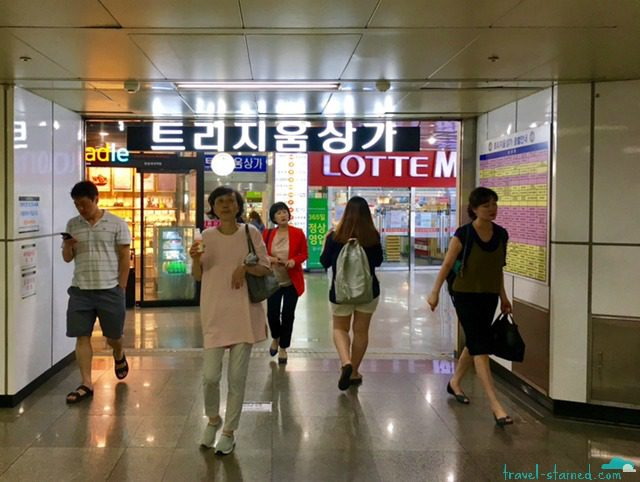 Head towards the Lotte My Super
