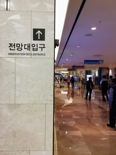 signage pointing towards Seoul Sky Observatory in Lotte World Mall