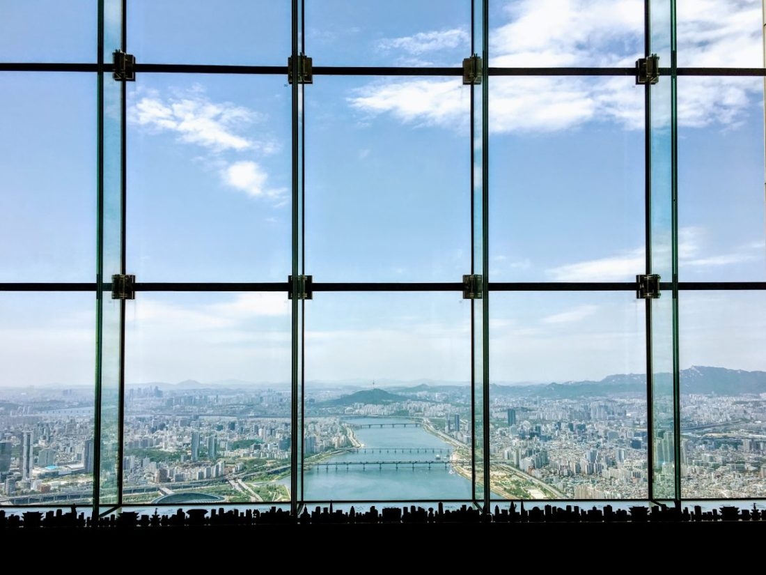 south side view from the Seoul Sky Observatory in Korea
