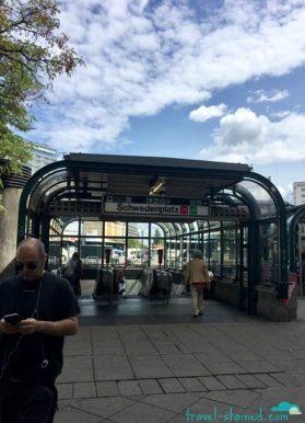 Schwedenplatz subway