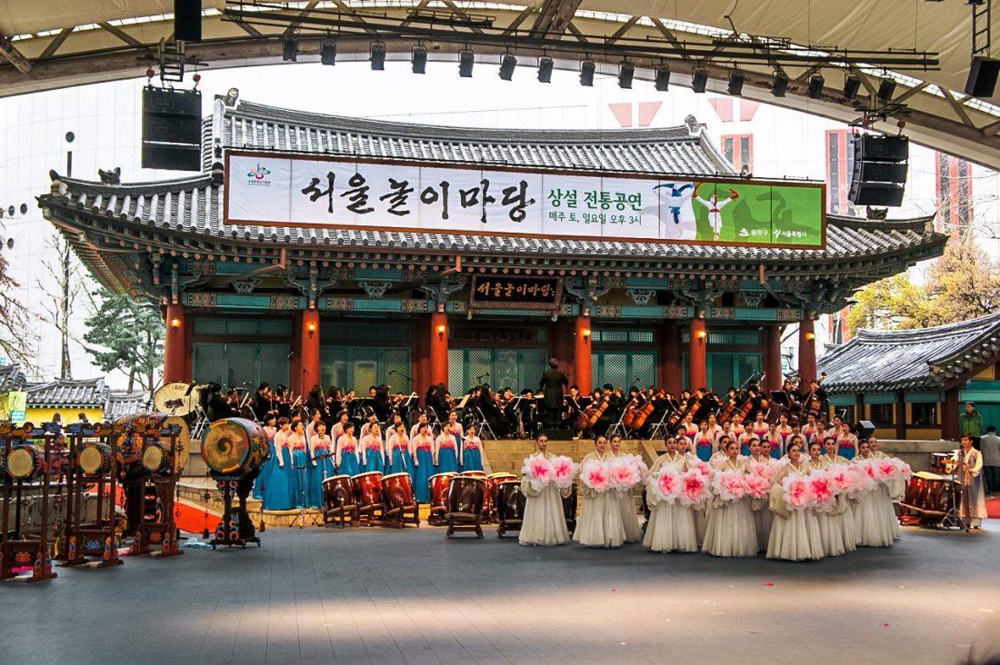 seoul norimadang at seokchon lake