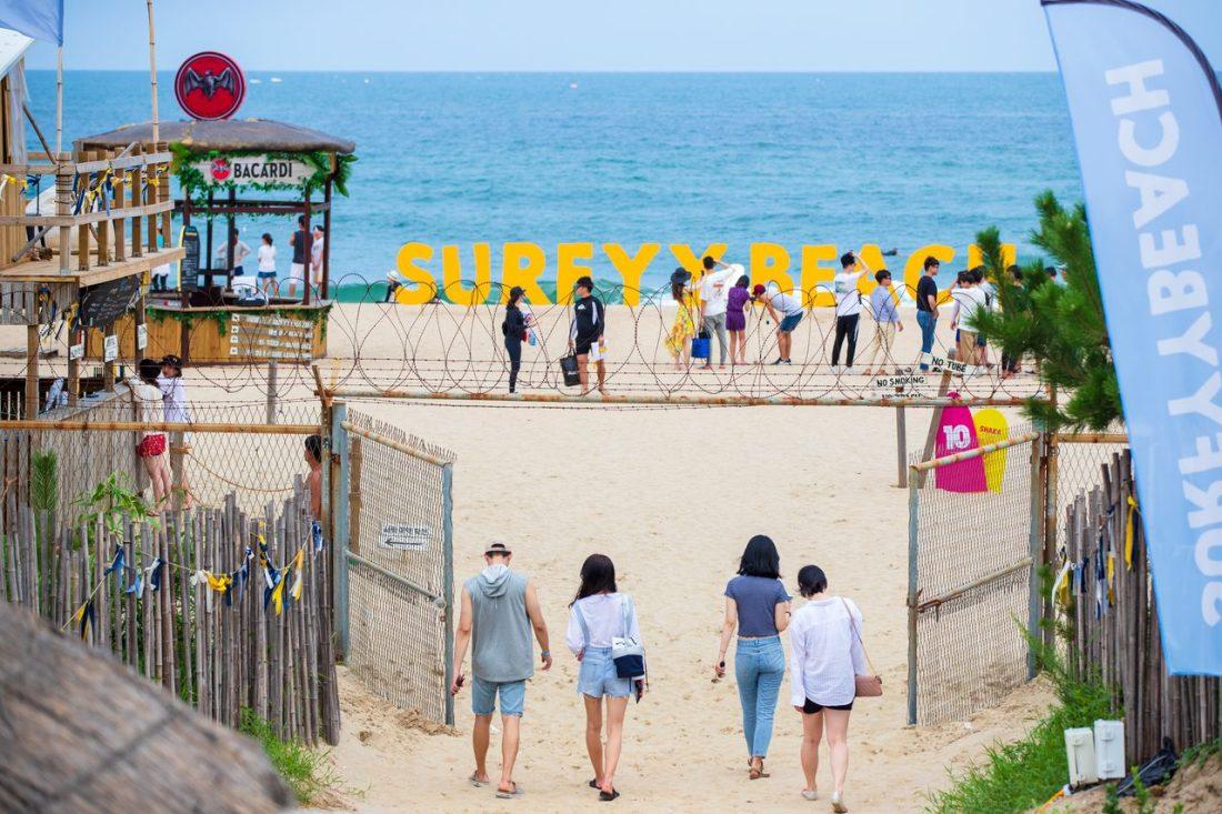 beaches in korea | surfyy beach in yangyang