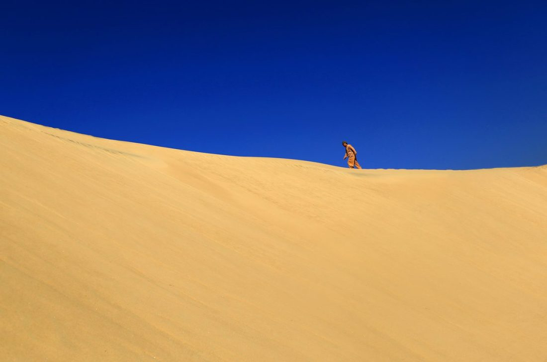 sinduri coastal sand dune
