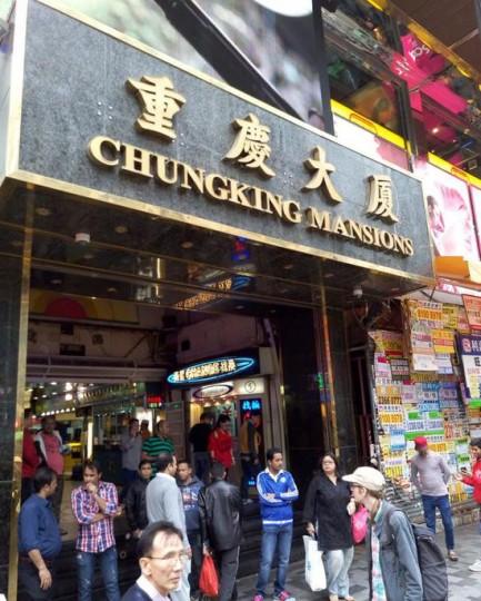 [新聞] 重慶大廈:香港最神秘之地? - AM旅遊 | Ainfo Media 旅遊版