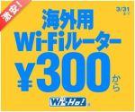 Wi-Fi001.jpg