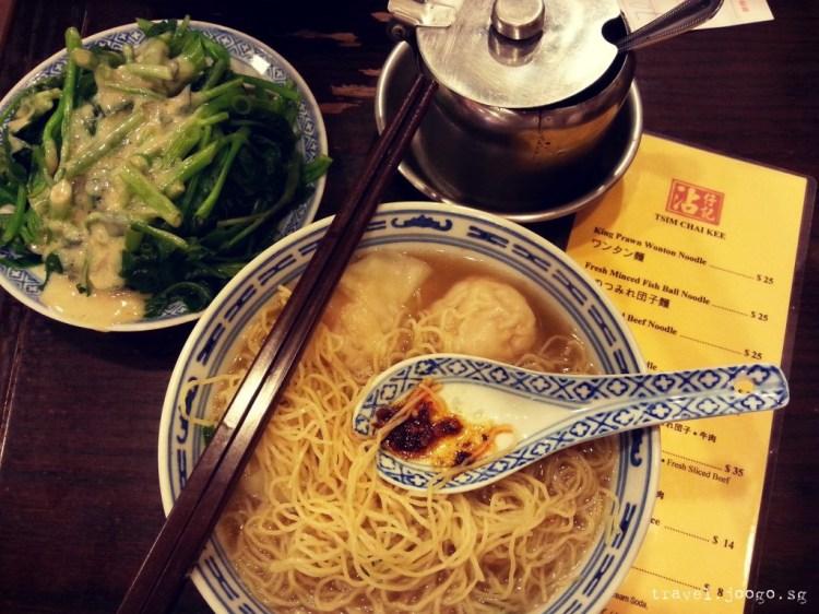 Hong Kong - Summer 4- travel.joogo.sg