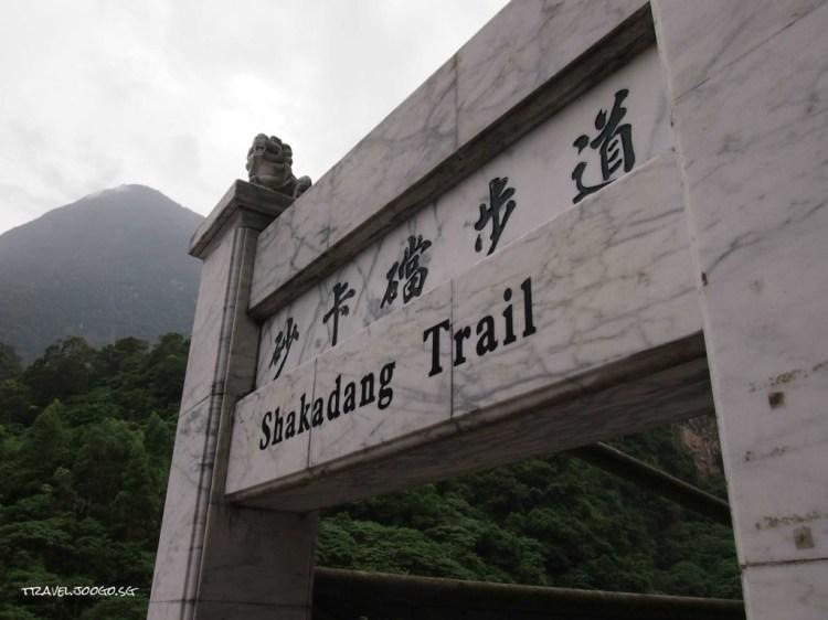 Taroko1a- travel.joogo.sg