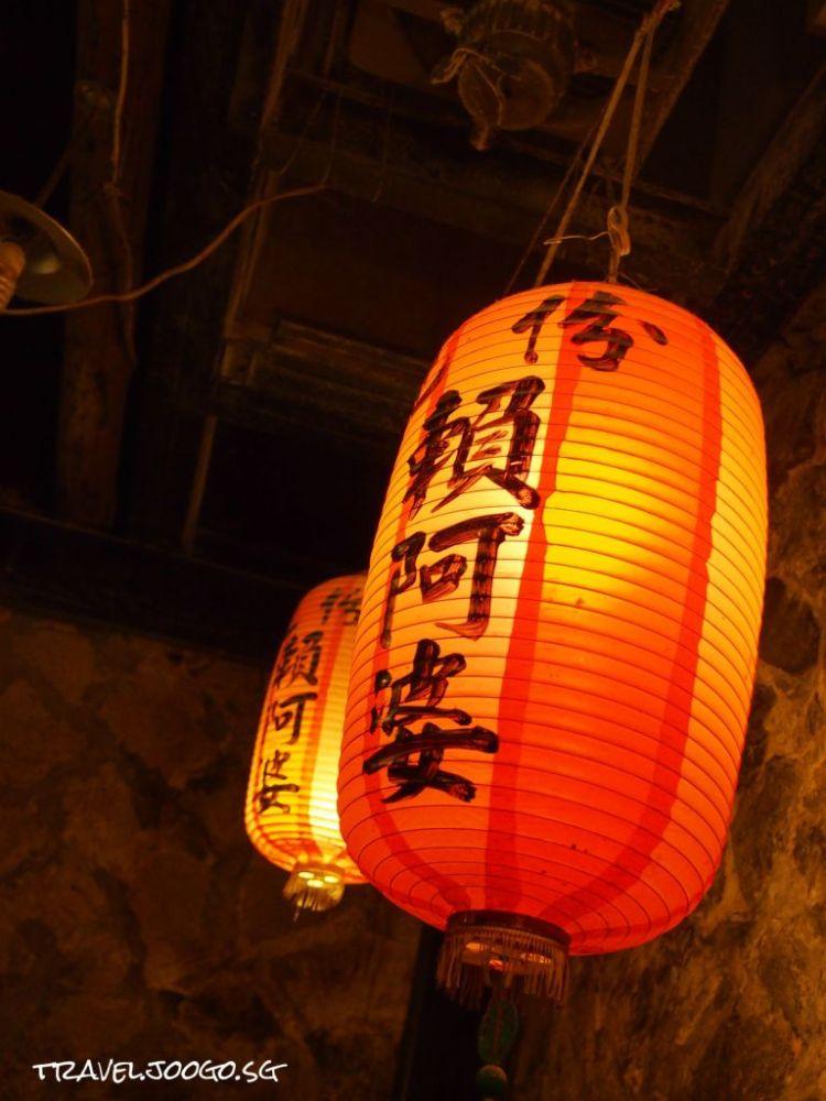 Jiufen 3b- travel.joogo.sg